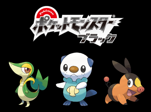 pokemon black and white starters fully. Pokemon Black and White