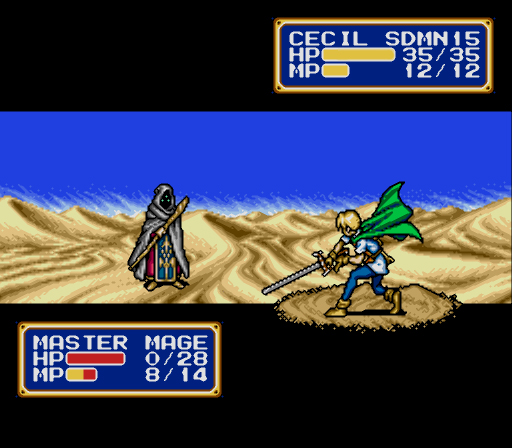 Shining Force II Screen Shot